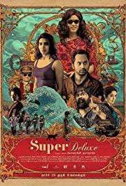 Subtitles Super Deluxe - subtitles english 1CD srt (eng)