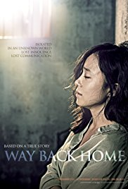 way back home full movie download